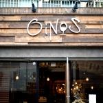 石川町のイタリアン・レストラン… Oinosさんにて