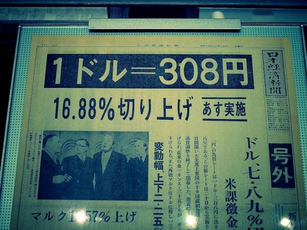 新聞博物館 12