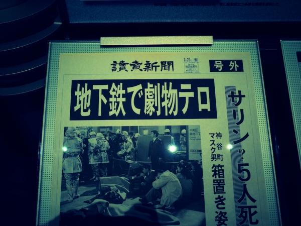 新聞博物館 19
