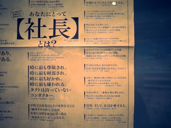 新聞博物館 25
