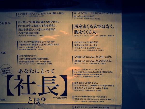 新聞博物館 24
