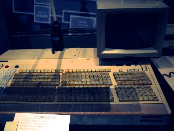 新聞博物館 14