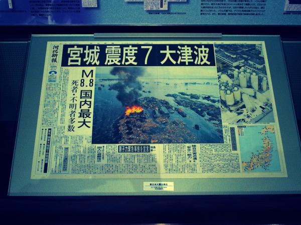 新聞博物館 20