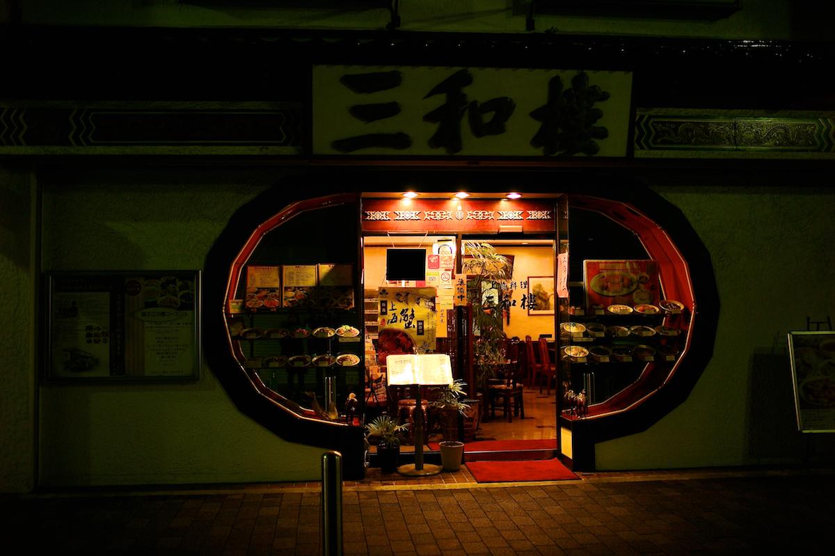 中華街 03