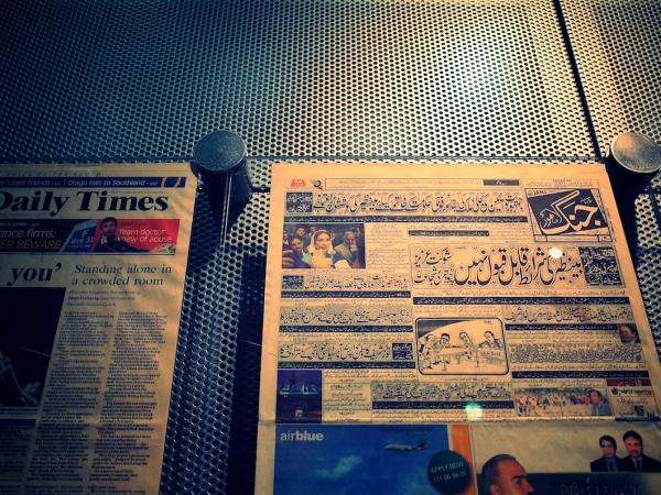 新聞博物館 29