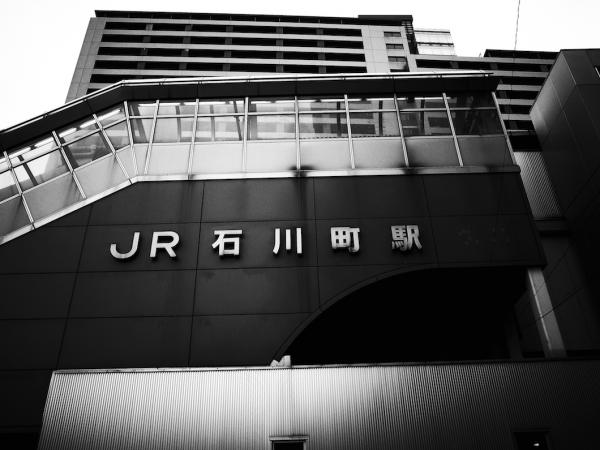 jr_ishikawa_cyo_station 01