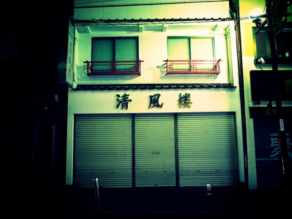 yokohama20150120 08
