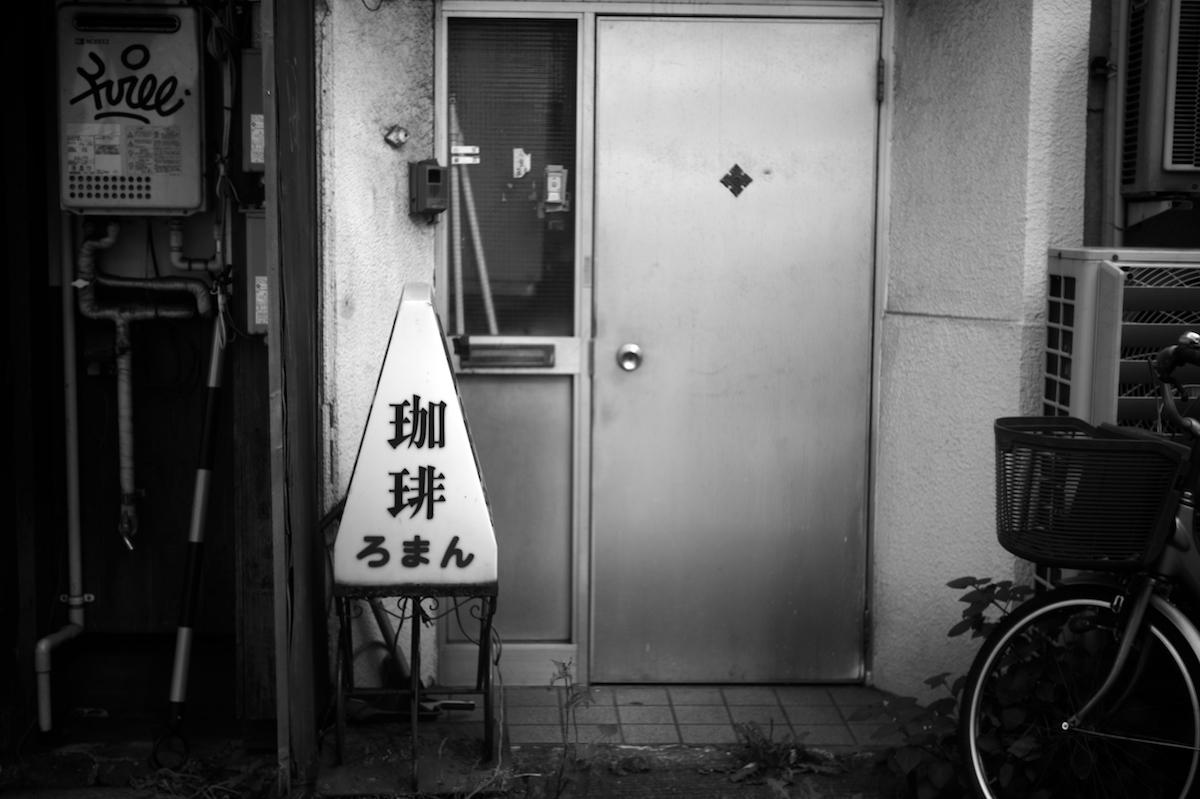 yokohama_early 01 (1)